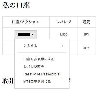 スクリーンショット-2015-10-20-20.35.01